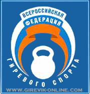 Russian Federation of Kettlebell Sport