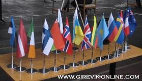 IUKL European Championship 2010