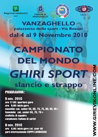 IGSF World Championship 2010