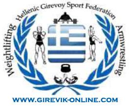 IGSF World Championship 2011