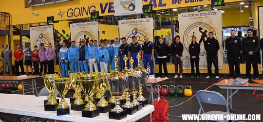 IUKL World Championship 2011