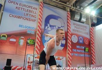 European Championship 2012 on Kettlebell Sport
