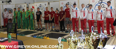 European Championship among youths 2013