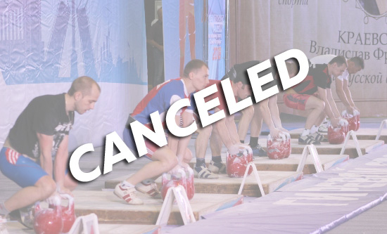 Canceled kettlebell competitions