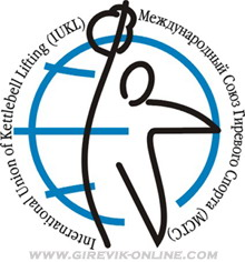IUKL (International Union of Kettlebell Lifting)