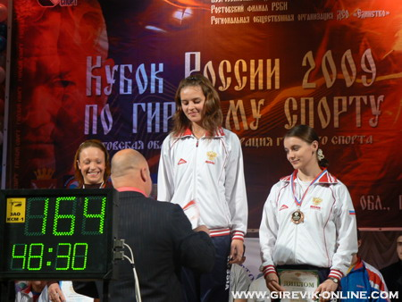 Kseniya Dedyukhina, First place on Russian Cup