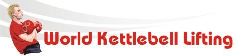 GIREVIK-ONLINE.COM International Kettlebell Lifting